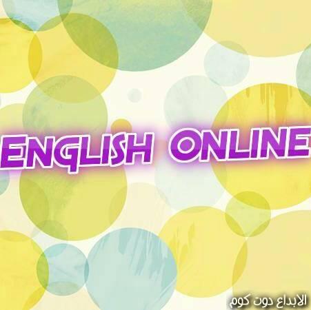 English Online Phonics