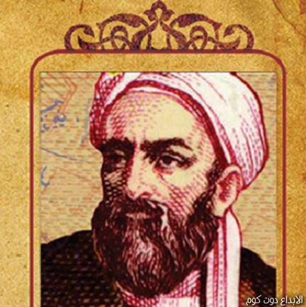 علي بن رضوان