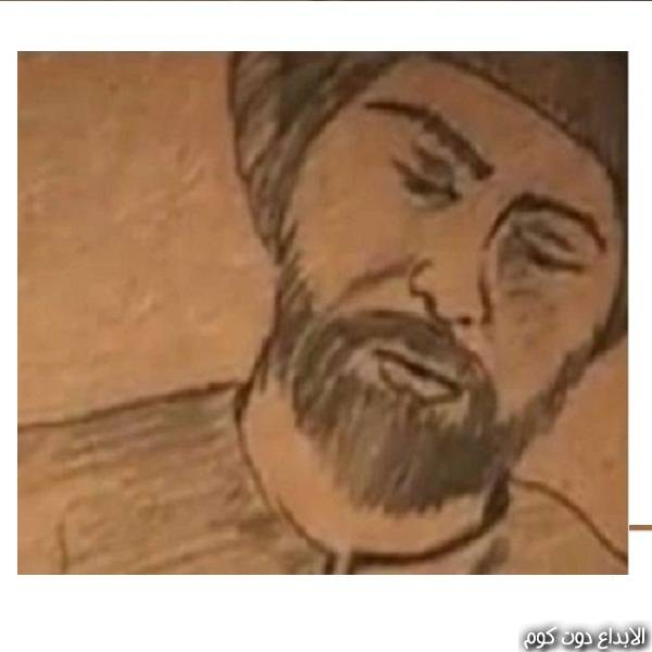 بن عراق