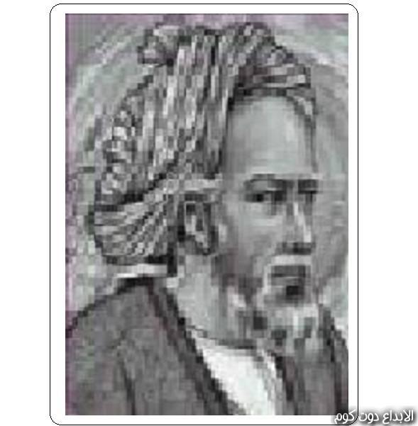 أبو كامل شجاع بن أسلم