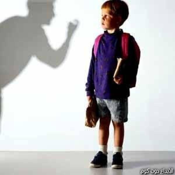 تربية الأبناء - السلبيات