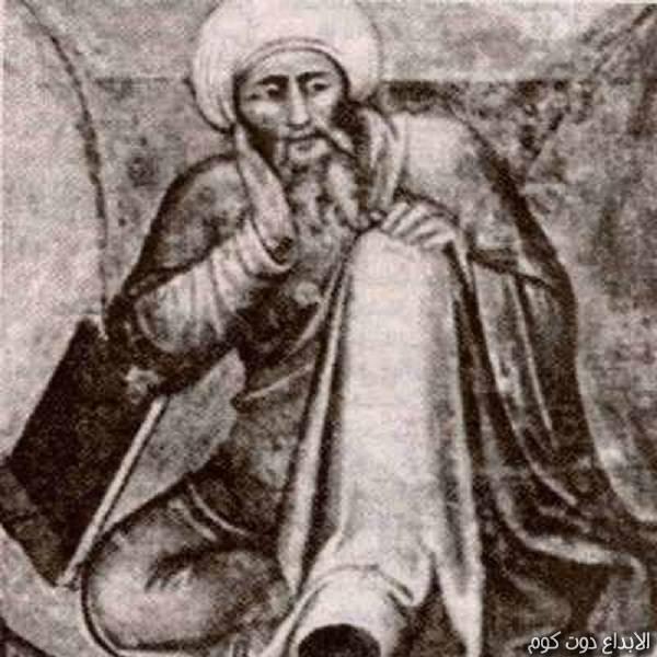 صورة أبو معشر البلخي