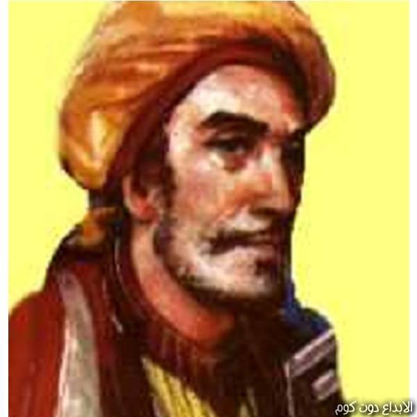 أبو جعفر الخازن