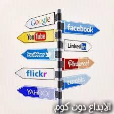 كورس سوشيال ميديا  - course social media
