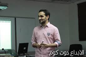 خالد العبدالغفور