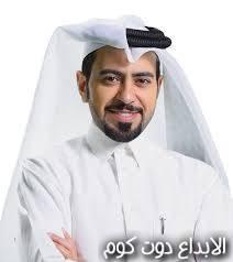 محمد الجفيري