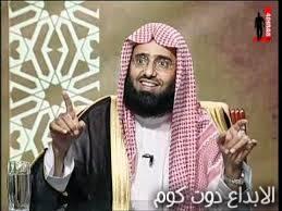 عبد العزيز الفوزان