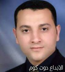 أحمد المعظمي