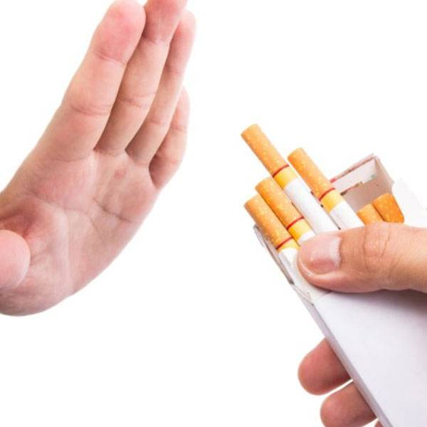 التخلص والاقلاع عن التدخين