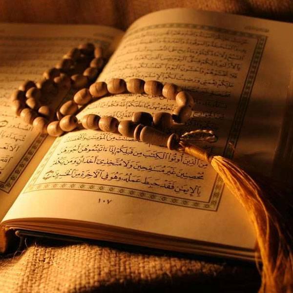 قراء القرآن الكريم