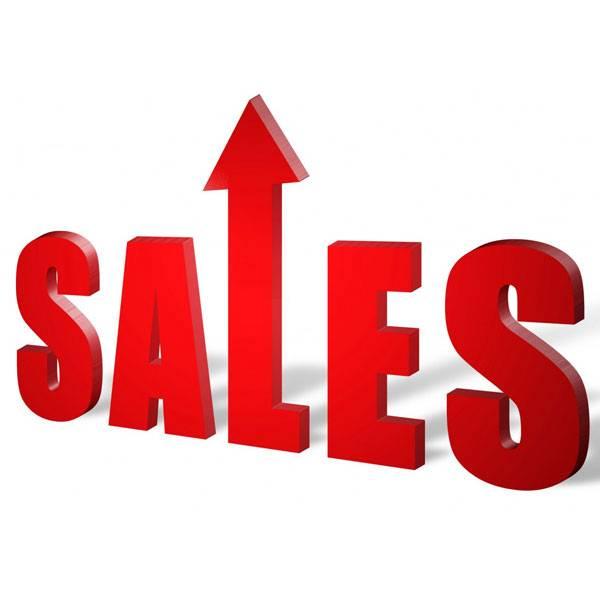 احتراف المبيعات
