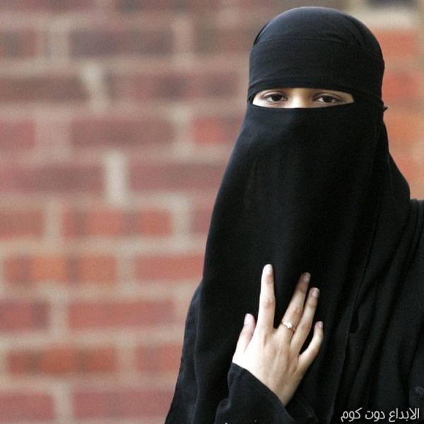 المرأة المسلمة