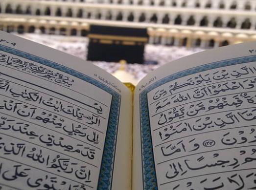 مهارات تجويد القرآن