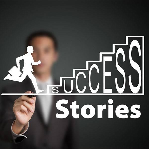 قصص النجاح