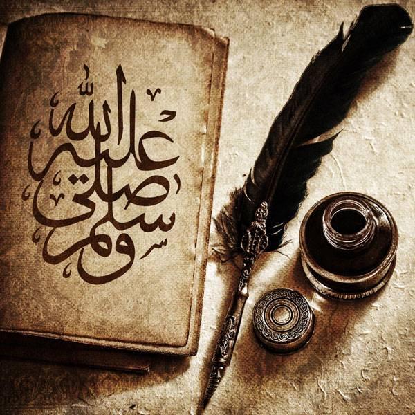 معجزات النبي محمد