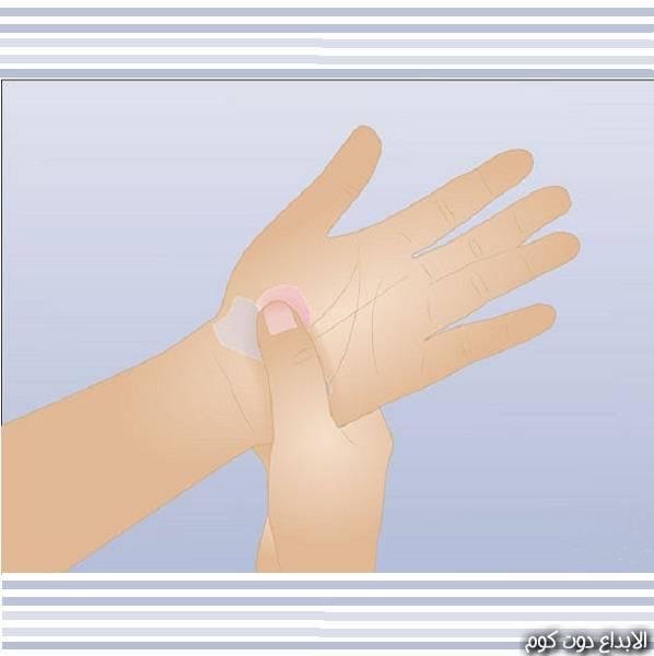 العلاج عبر السوجوك - العلاج الذاتي