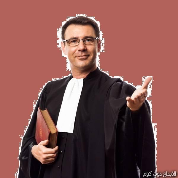 مقال: شخصية المحامي  | الوظيفة المناسبة لشخصيتك