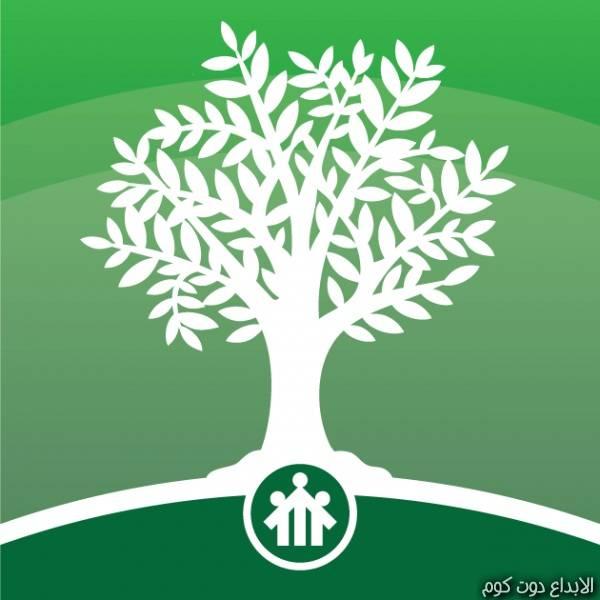 الحياة الأسرية  - التربية الإسلامية