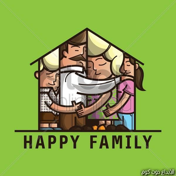 الأسرة السعيدة