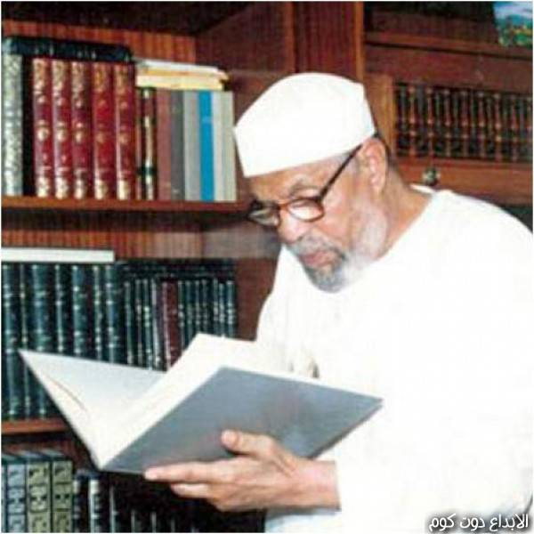القرآن - الحلال و الحرام في الإسلام  للشيخ الشعراوي