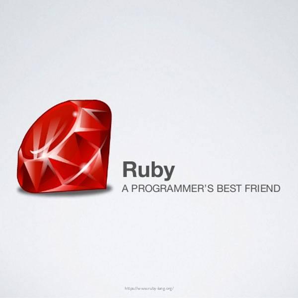 برمجة ruby