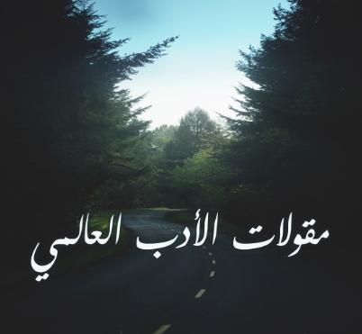ابتسم ، غداً سيعوضك الله عن كل ألم وتنسى ما أبكاك.