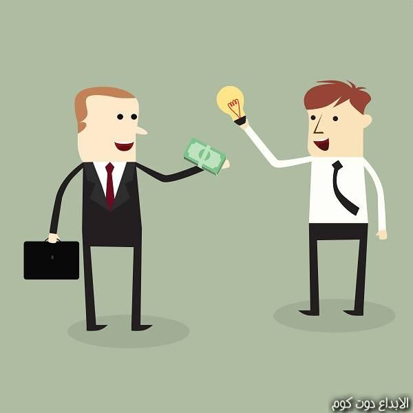 مهارات رجل البيع المحترف