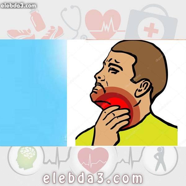 مقال: ما علاج بحة الصوت | انف و اذن و حنجرة