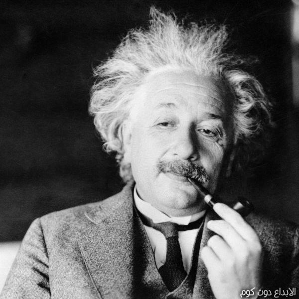 ألبرت أينشتاين - Albert Einstein