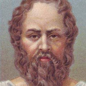 صورة سقراط