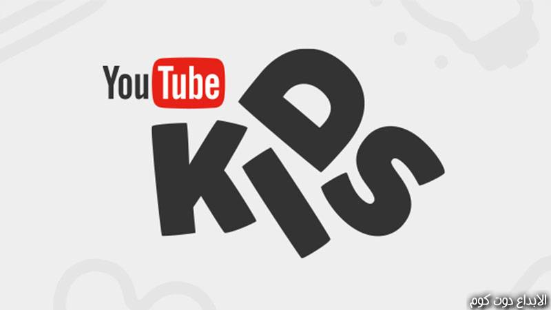 kids You Tube