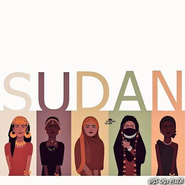 الحياة في السودان - وثائقي