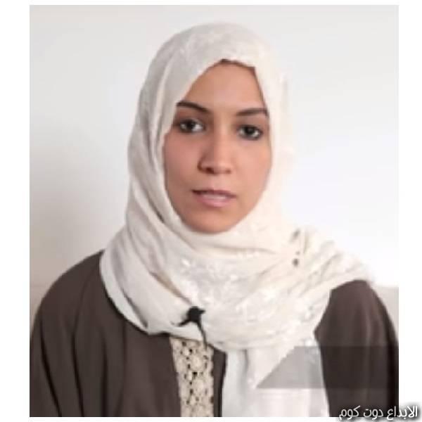 هبة جمال بكر حريري