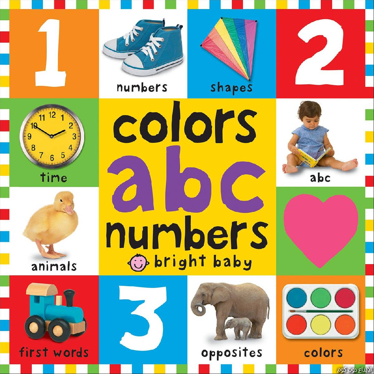 Learning Numbers & Colors & ABC