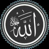 Allah1.png