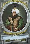 رسم للسُلطان أحمد الثاني