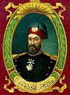 رسم للسُلطان محمود الثاني على بطاقةٍ بريديَّة قديمة