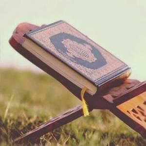 """برنامج مسافر مع القرآن """" الموسم الثاني """""""