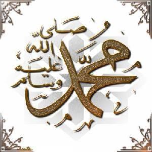 "ظ…ظ† ظˆطµط§ظٹط§ ط§ظ""ط±ط³ظˆظ"" [ ط§ظ""ط´ظٹط® ط§ظ""ط´ط¹ط±ط§ظˆظٹ ]"