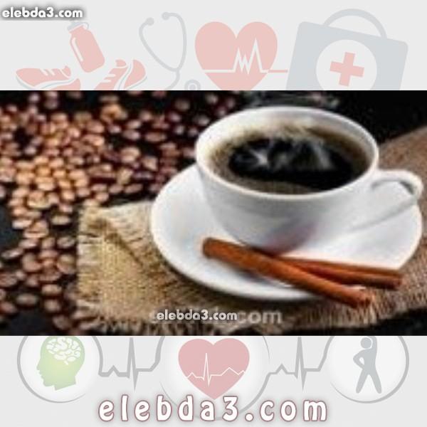 مقال: هل القهوة تثبت الوزن | التغذية و السمنة