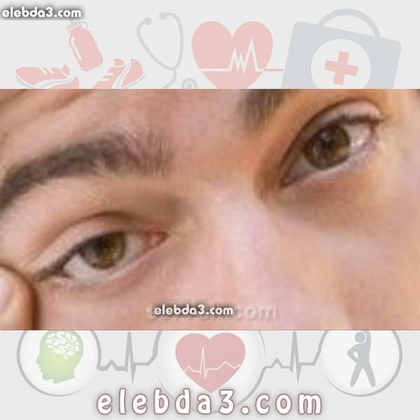 مقال أسباب رفة العين اليسرى امراض العيون