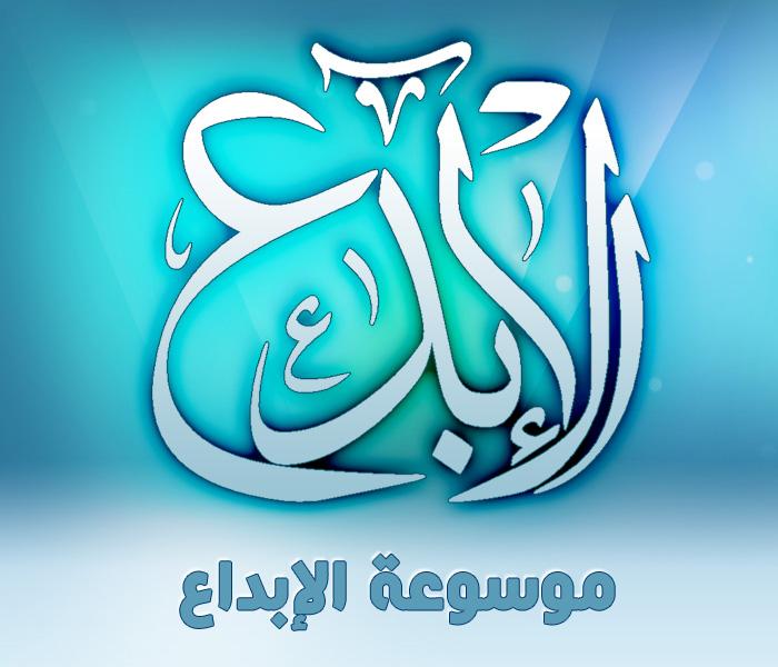 عمر عبدالمجيد